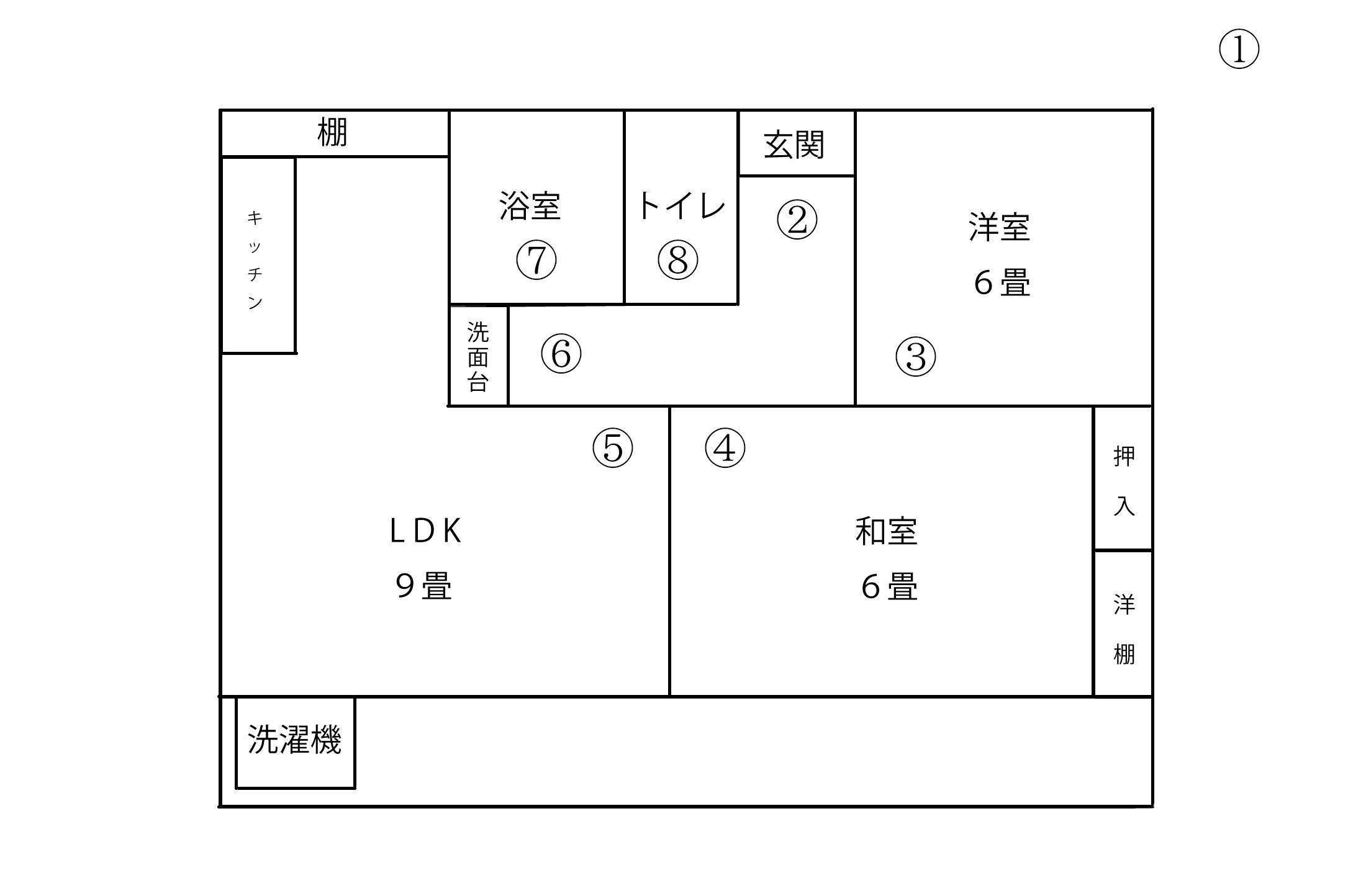 神澤住宅1号棟~6号棟(全戸同じ間取)
