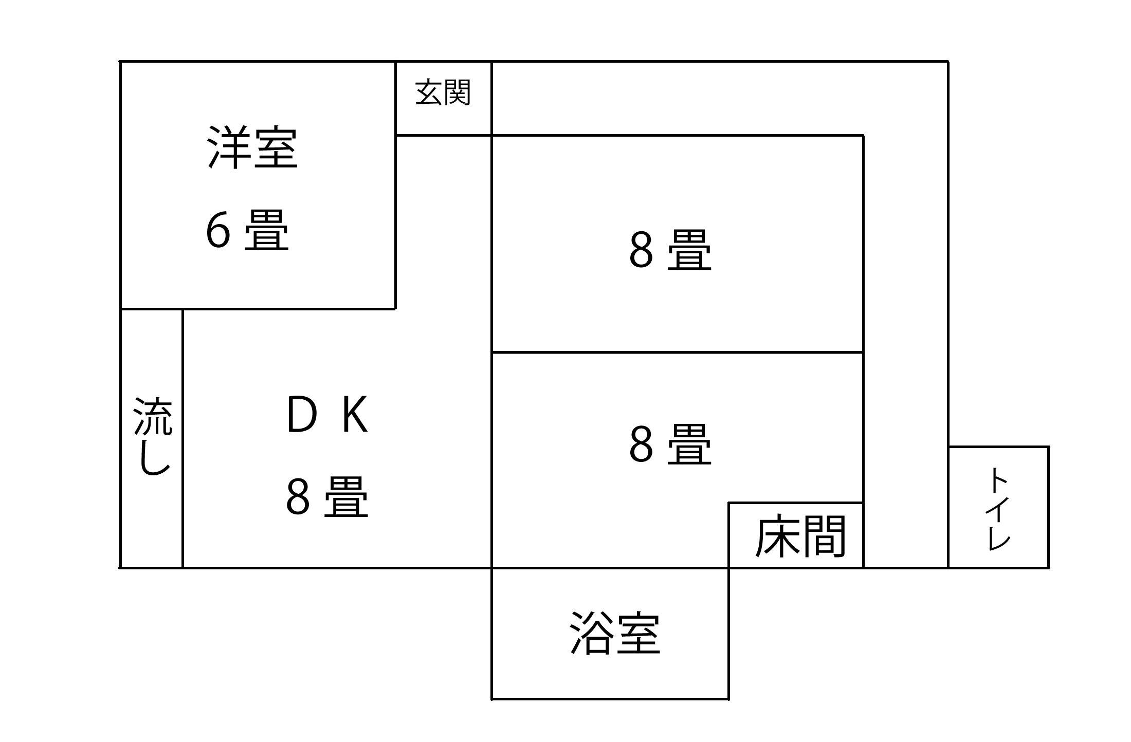 神澤住宅7号棟