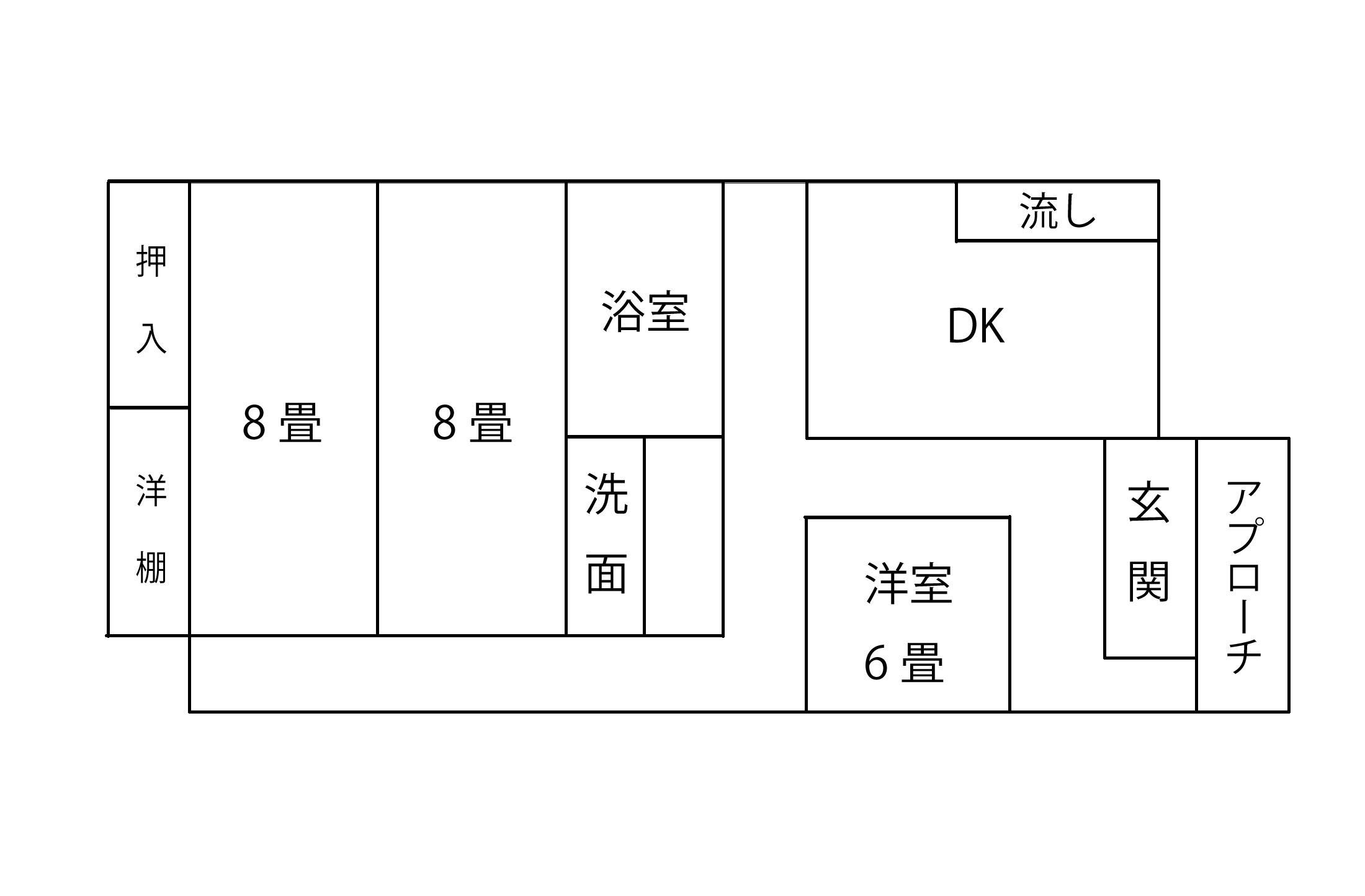 神澤住宅8号棟